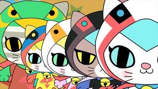 無料テレビで【テレビバ】科学忍猫隊ガッチャニャンを視聴する