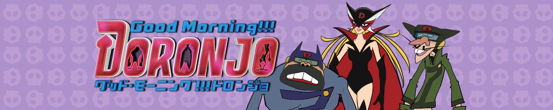 【テレビバ】グッドモーニング!!! ドロンジョ