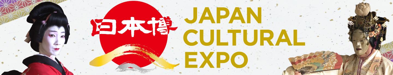 【テレビバ】日本博特別公演「日本の音と声と舞」
