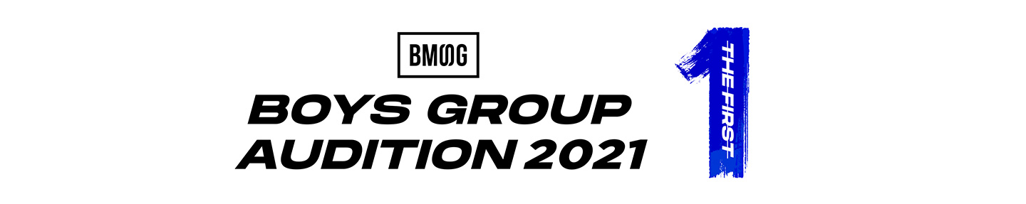 THE FIRST -BMSG Audition 2021-