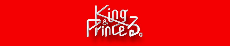 King & Princeる。